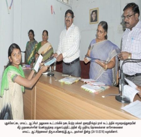social welfare dept chief minister s girl child protection scheme